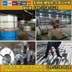 上海宝钢TS300GD彩钢板 总代理 上海宝钢TS300GD彩钢板 图片