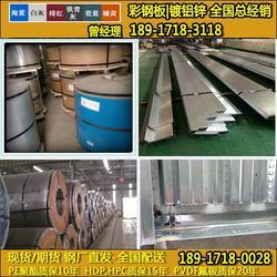 上海宝钢高涂层彩涂板 现货 上海宝钢高涂层彩涂板 图片