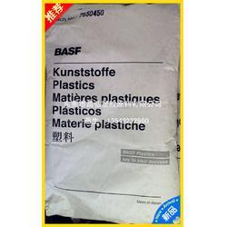 巴斯夫尼龙C3U/PA66德国巴斯夫C3U图片