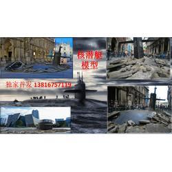 忠实军迷潜艇项目租赁*专业制作核潜艇模型出租图片