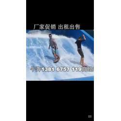 游泳好玩的水上冲浪出租、夏季活动水上冲浪租赁图片