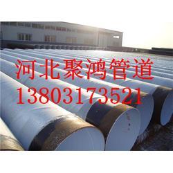 环氧煤沥青防腐钢管品质优选尽显未来图片