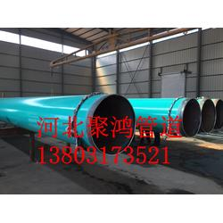 环氧粉末防腐钢管品质安全让生活更舒心图片