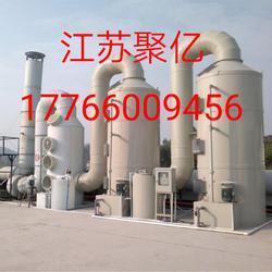 烟气治理设备生产厂家|聚亿工程设备(在线咨询)|烟气治理设备图片