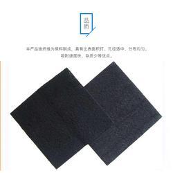 蜂窝活性炭|康佰斯(在线咨询)|活性炭图片