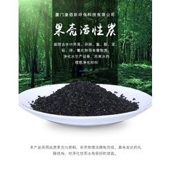 康佰斯(图) 废气处理活性炭 杨浦区活性炭图片