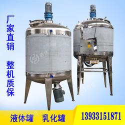 厂家定制不锈钢液体搅拌罐胶水加热搅拌机图片