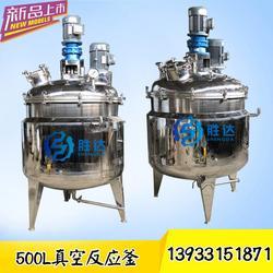 500L不锈钢反应釜洗衣液搅拌锅立式搅拌罐图片