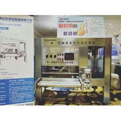 吉林矿泉水套袋机|套袋机|澳达科技(查看)图片