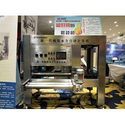 河南桶装水自动套袋机厂家,澳达科技(图)图片