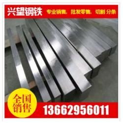 供应12Cr1MoV钢板12Cr1MoV硬度