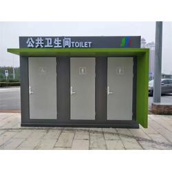 烟台移动厕所_安洁士图片