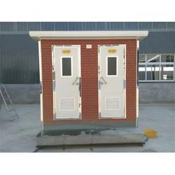安洁士环保公司(多图)|枣庄移动厕所
