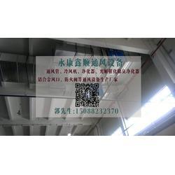 金华厨房排烟_通风管定制-永康鑫顺_开发区厨房排烟图片