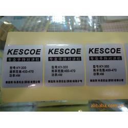 封口标签印刷_富利美印刷公司(在线咨询)_标签图片
