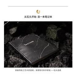 环保石头纸袋、荣昌石头纸、创盈石头科技(查看)图片
