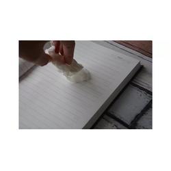 创盈石头科技(图)|环保石头纸袋|阳春石头纸图片