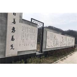 哪里能做石雕浮雕墙_江苏石雕浮雕墙_实创雕塑图片