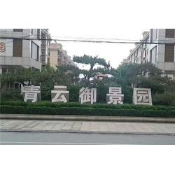北京上门大理石雕刻字_北京大理石雕刻字_找实创石刻图片