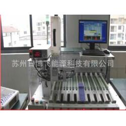 日博飞能源科技(图),苏州锂电池定制,锂电池图片