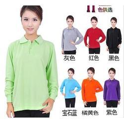 大朗工作衬衫、鑫华服装、工作衬衫订制公司图片