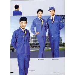 工作服订制商|鑫华服装|工作服订制图片