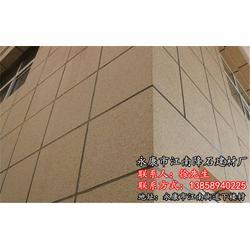 降石建材优质供应商(图)|外墙漆生产厂家|武义外墙漆图片