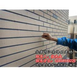 仿大理石多彩漆、多彩漆、降石建材外墙涂料施工(查看)图片