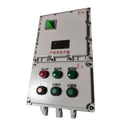 低压防爆配电柜图片