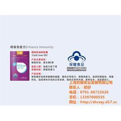 艾膳婴幼儿食品,艾膳,上海初膳实业发展(查看)图片