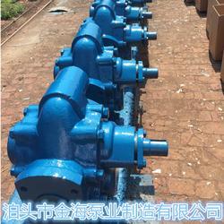 大流量齿轮泵KCB633 输送泵耐磨耐腐蚀图片