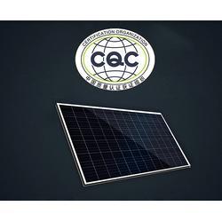 便携太阳能发电,合肥流明科技公司,安徽太阳能发电图片