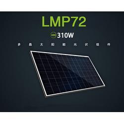 太阳能光伏发电厂家,合肥光伏发电,合肥流明有限公司(查看)图片