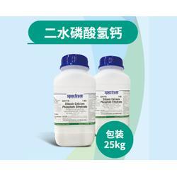 农用磷酸氢钙-北京磷酸氢钙-上海斯百全有限公司图片
