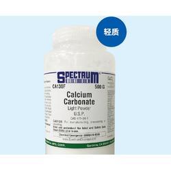 重质碳酸钙厂家直销-浙江碳酸钙-上海斯百全有限公司图片