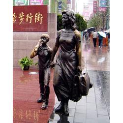 南京锻铜雕塑安装,宁源雕塑(在线咨询),锻铜雕塑图片