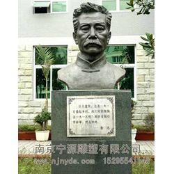 南京铸铜雕塑多少钱|宁源雕塑(在线咨询)|铸铜雕塑价格