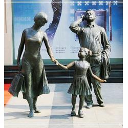 汉白玉人物雕塑-宁源雕塑有限公司-深圳人物雕塑图片