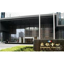 南京建筑能耗管理系统电话图片