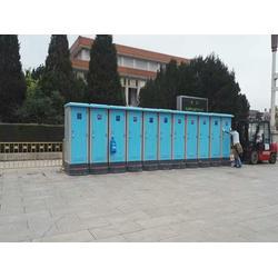 福州达远移动厕所租赁(图)_福州移动厕所租赁_福州移动厕所图片