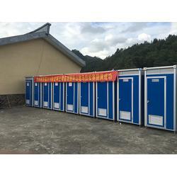 福州达远移动厕所,福州环保移动卫生间,移动卫生间图片