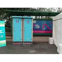 达远移动厕所租赁|福州移动厕所|福州移动厕所图片
