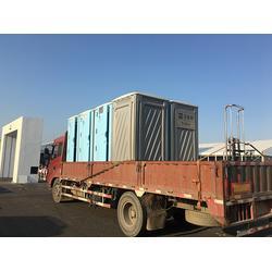 宁德达远移动厕所租赁(图)|宁德移动厕所租赁|宁德移动厕所图片