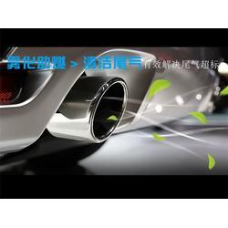 甘肃维护型燃油添加剂招商 酷客新能源