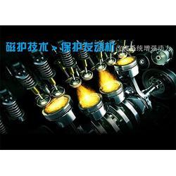 新疆维护型燃油宝加盟-酷客新能源(优质商家)图片