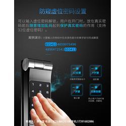 西安指纹锁贵不贵、顾家智能、指纹锁图片