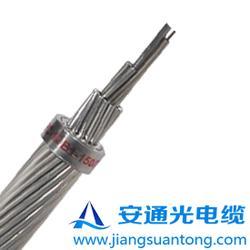 OPPC光缆,国网OPPC光缆厂家,OPPC光缆