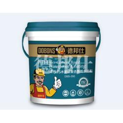掇刀防水-前十防水品牌-防水一線品牌(優質商家)圖片