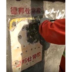 瓷磚背膠品牌(圖),瓷磚背膠加盟,酒泉瓷磚背膠圖片
