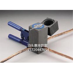 放热焊接的使用方法及优点图片